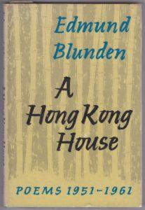 A Hong Kong House